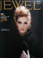 「afuhi 葵」 宝飾の雑誌 JEWEL に掲載されました。