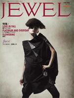宝飾の雑誌 JEWEL に、掲載されました。