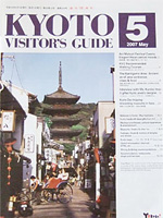 KYOTO VISITOR'S GUIDEに掲載されました
