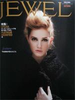 宝飾の雑誌JEWELに「葵afuhi」が掲載されました