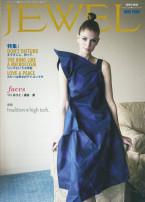 宝石の雑誌 JEWEL に掲載されました